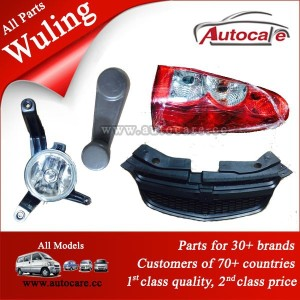 All Wuling models spare parts wuling parts