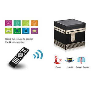 Islamic Audio Player Azan Audio, Islamic Audio Player Azan Audio