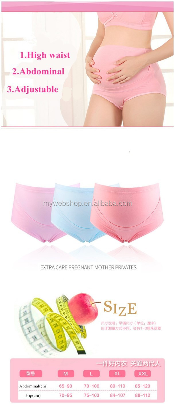 Cotton Maternity Panties Underwear for Pregnant Women High Waist Maternity Brief