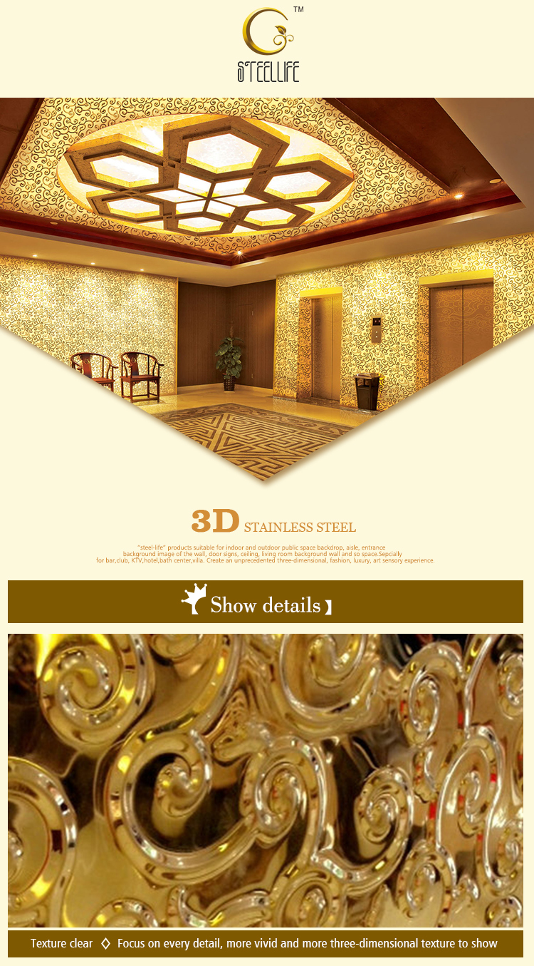 Restaurant Kitchen Wall Panels china leading 3d decorative coated stainless steel commercial
