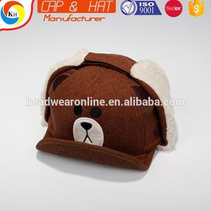 a0b2a20a053 China Woolen Caps