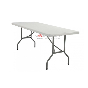 Strange Park Table Set 1 8M Plastic Folding Table And Chairs Garden Used Camping Picnic Table Cheap White Portable Folding Table View White Plastic Outdoor Andrewgaddart Wooden Chair Designs For Living Room Andrewgaddartcom