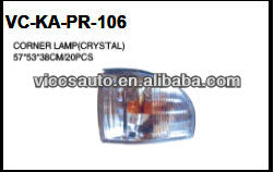 For Kia Pergio 98 Car Auto Corner Lamp