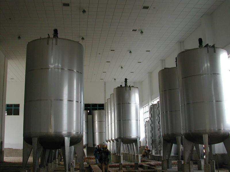 Agitating Tank Mixing Pot mixing tank with agitator