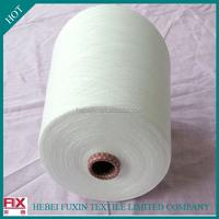 online knitting 100% compact yarn cm50 supplier export popular baby crochet yarn for milk cotton yarn