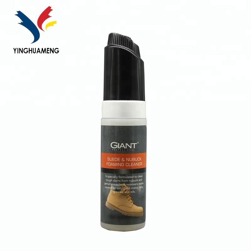 Label private liquid foaming suede shoe polish