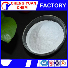 Basic chemical products Food grade 99-100.5% Sodium Bicarbonate