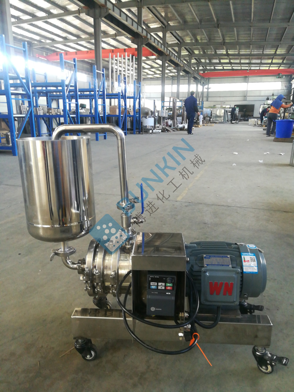 Lab Three Stage high shear mixing Emulsifier  pump