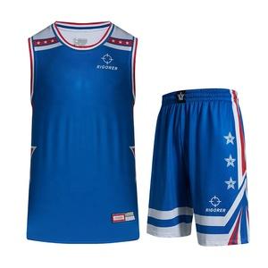 new style d443a 68347 Rigorer custom basketball uniform sublimated basketball jersey simple  design basketball jersey