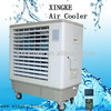 floor standing 7000m3/h evaporative cooling fan/home fan coil unit/water air conditioning system