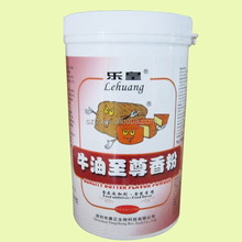Lehuang Quality Concentrated Butter Flavor Powder For Making Bread, Biscuits, Cookies, Cakes, Bakery Premix