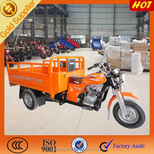 High Quality of triciclo motorized three wheel motorcycle