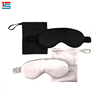 silk black funny eye mask sleep travel eye mask with pouch