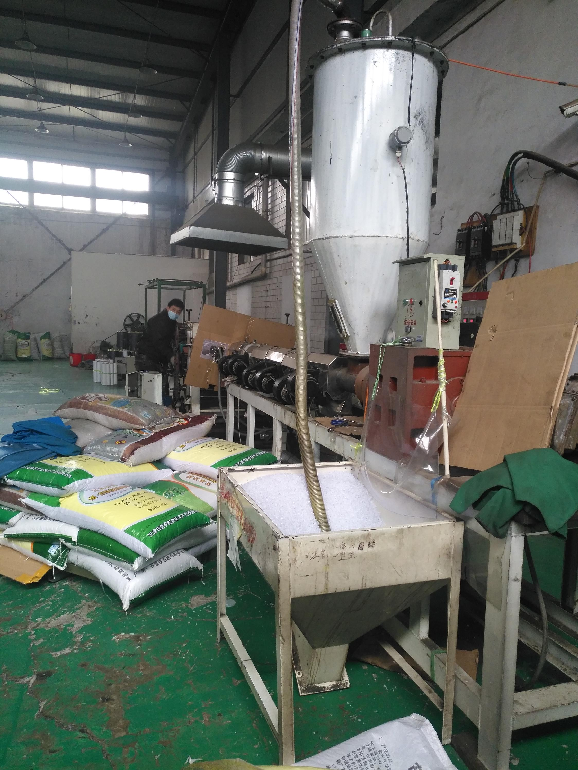 Vinyl transparant pvc sheet strip gordijn rolls plastic strip gordijn rolls