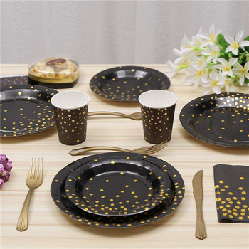 Black and Gold Party Supplies Golden Dot Disposable Party Dinnerware ,7inch 9inch Paper Plates Napkins Knives Forks Cups