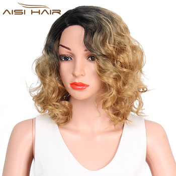 Aisi Hair Wholesale Side Part Short Curly