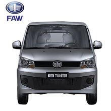 FAW T80 new car price made in china 4 wheel passenger vehicle