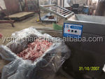Meat Grinders at Meat Processing Products