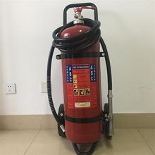 25kg Portable ABC Dry Chemical Powder Fire Extinguisher