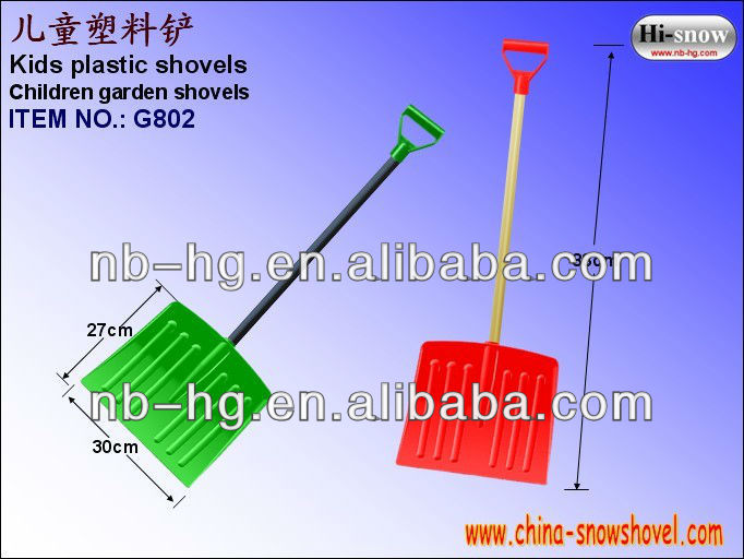 Children mini plastic snow shovel