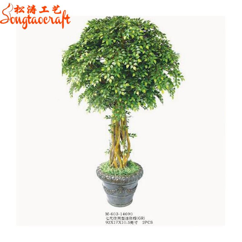 Artificial Strelitzia Reginae Artificial Bonsai Tree Price Bonsai Tree Sale View Bonsai Tree Sale Songtao Product Details From Guangzhou Songtao Artificial Tree Co Ltd On Alibaba Com