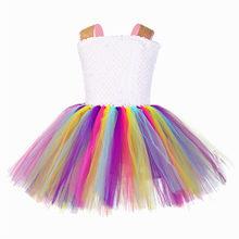 Платье-пачка из нейлона и тюля с радугой, Лол, единорог, для девочек, с рисунком, для девочек, с героями мультфильмов, сказочный костюм, бально...(Китай)