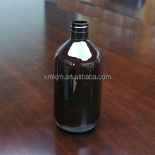 New product 500ml plastic bottle