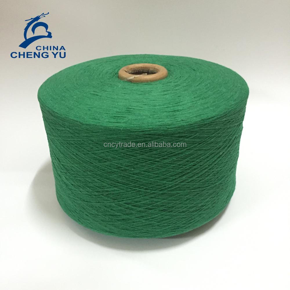 high or short cylinder Open end blended cotton poly towel Recycled yarn for weaving