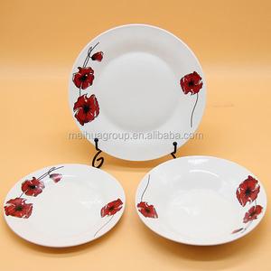 Portuguese Ceramic Dinnerware, Portuguese Ceramic Dinnerware