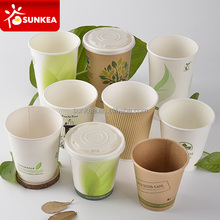 China custom printed disposable hot coffee paper cup