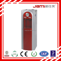 China supplier high quality 90W 550W 34*33*98cm solar water cooler