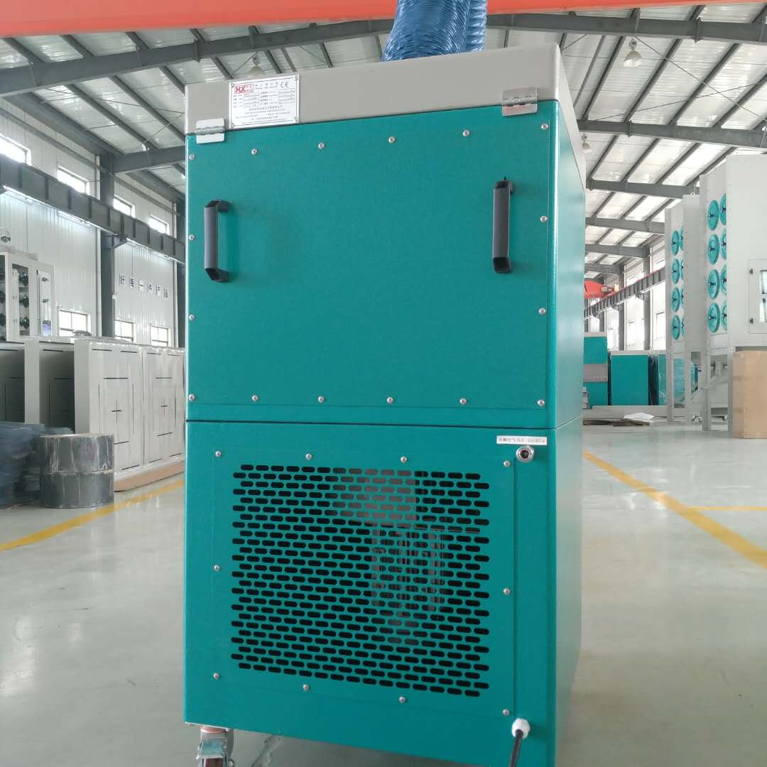 Air Purifiers Air Filter Air Cleaner Dust Collector  Industrial Filtration Equipment Carbon Fiber Fabric