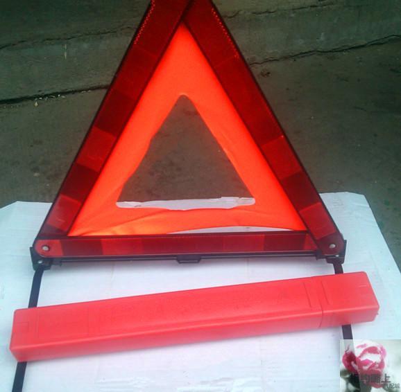 Парковки ! безопасности рисками светоотражающий складной штатив три