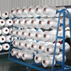 polyester yarn in china recycled dty 300 denier