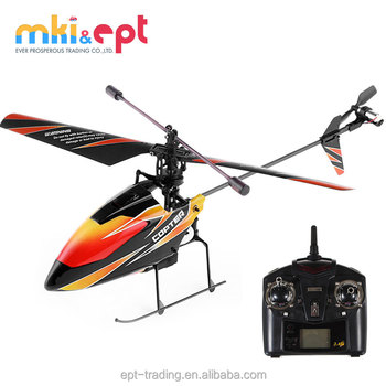 Hot selling 2.4G remote control toy 4 channel rc plane toy