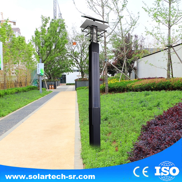 separate solar street light 20w controlled by cellphone solar street luminiares