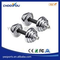 Dumbbells For Sale Electroplated Adjustable Dumbbell Set