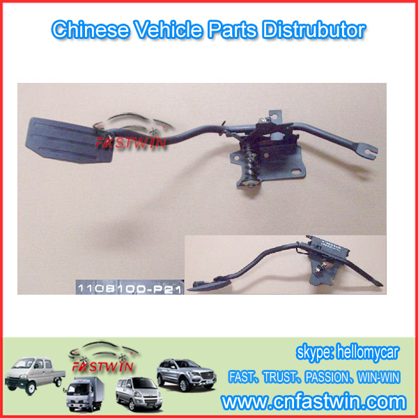 spare parts great wall hover GWM Steed Wingle A3 Car Auto BRAKE PADEL 1108100-P21