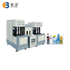 /product-detail/semi-automatic-blowing-machine-for-pet-bottle-1183680639.html
