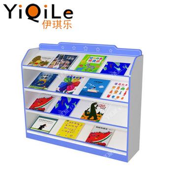 Kids Book Shelf Plastic Bookshelf Preschool Shelves