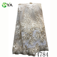 2018 best-seling High quality beautiful french 3D Flower beaded Lace Embroidered Fabric dresses for women
