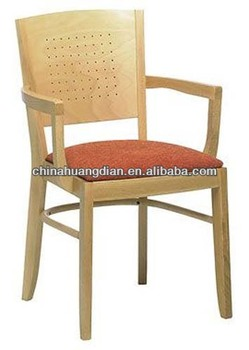 Wooden Study Chair HDAC029