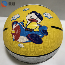 Brand Official Weight Size Leather Rubber Basketball