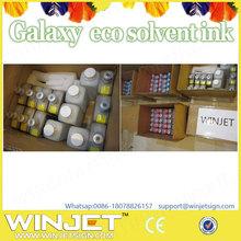 Digitex Ink Wholesale Suppliers