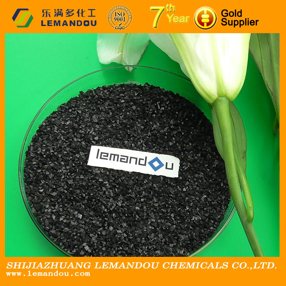 Food Grade Activated Charcoal Powder / Gold Recovery Coconut Shell ...