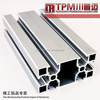 extruded aluminum profiles/extruded aluminum channel