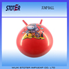 Funny kids sheep horn jumping ball For Fitness
