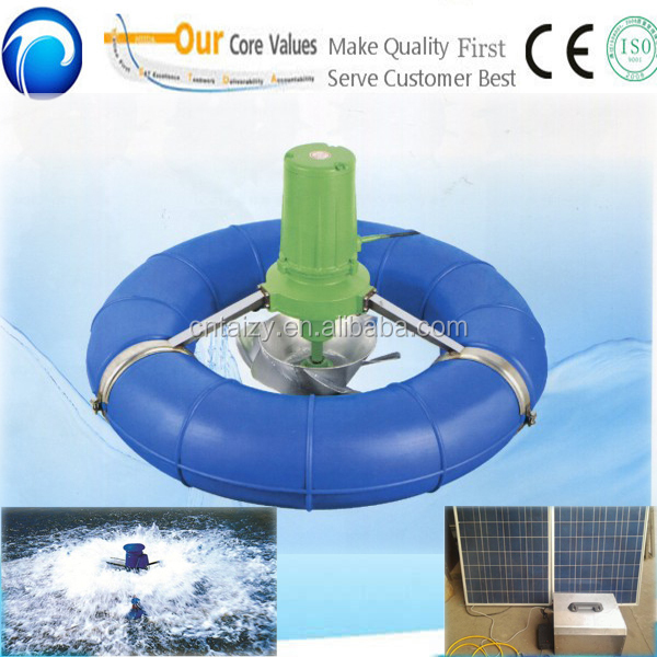 fish pond oxygen machine automatic aerator from gold supplier