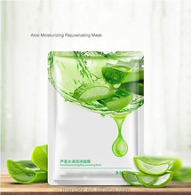 Mendior natural pure aloe moisturizing rejuvenating face mask beauty facial sheet mask