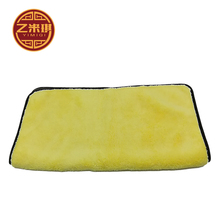 Good quality microfiber pet hand towel fabric roll